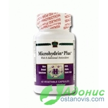 Микрогидрин Плюс / Microhydrin Plus